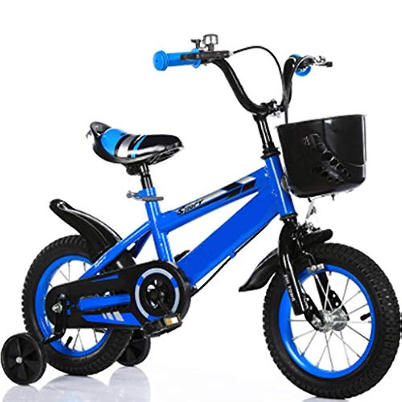 作動するメッセージ条約Nfudishpu 12/14/16/18インチ子供用自転車自転車3?12歳の自転車乗馬子供自転車ギフト、16インチ