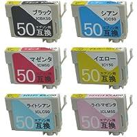 エプソン IC6CL50 互換 お好み6本セット
