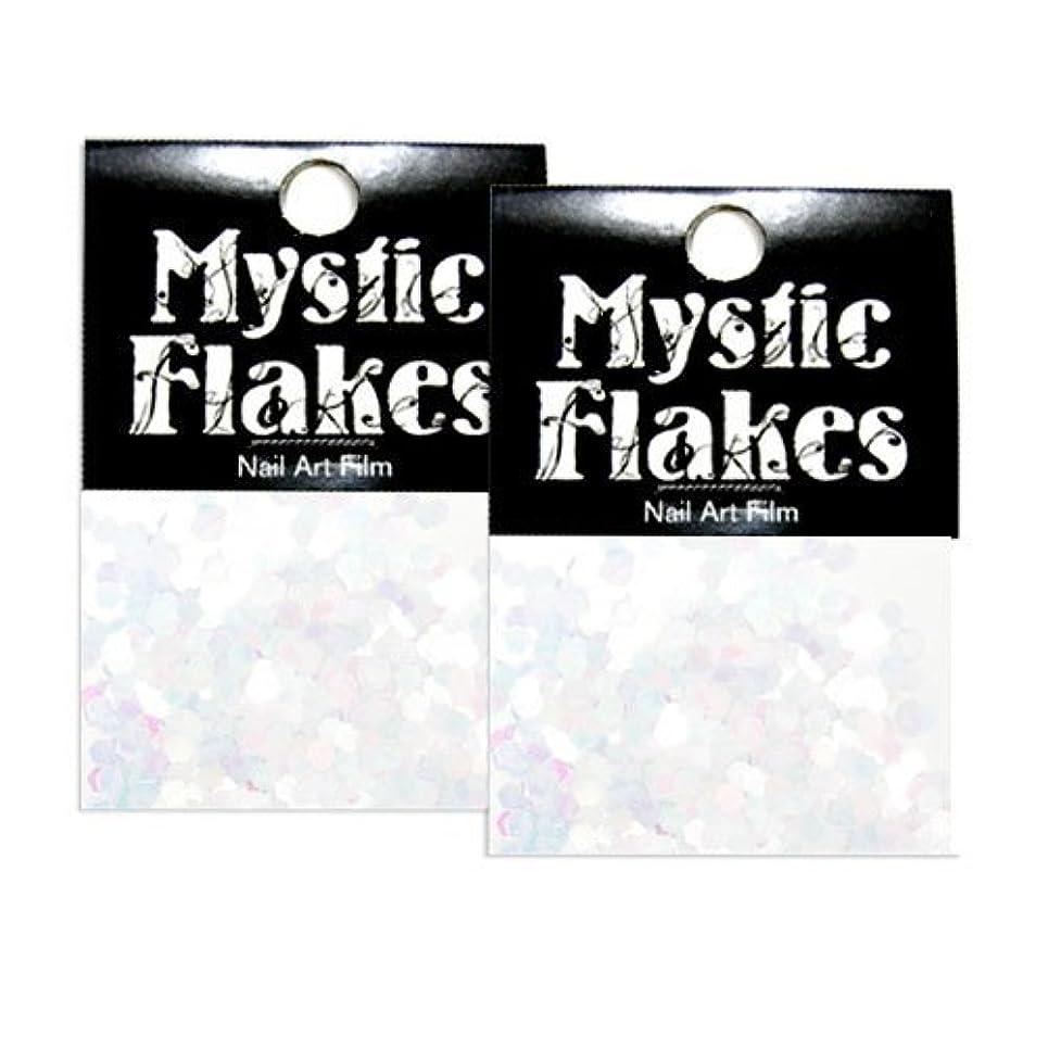 リア王貝殻説得力のあるミスティックフレース ネイル用ストーン パステルホワイト ヘキサゴン 2.5mm 0.5g 2個セット