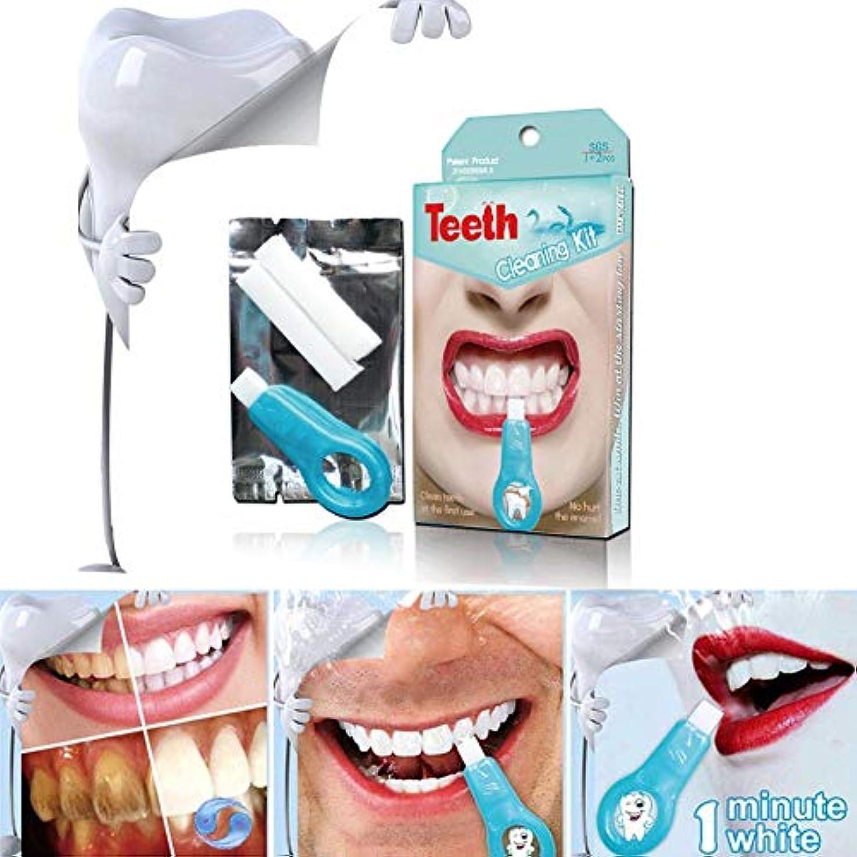 淡い密輸非武装化ナノ歯ホワイトニングセットナノクリーニングブラシ