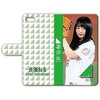 iPhone8/7 手帳型ケース 『長濱ねる』 ライブ Ver. IP8T089