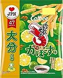 カルビー かっぱえびせん 醤油香るかぼす味 65g ×12袋