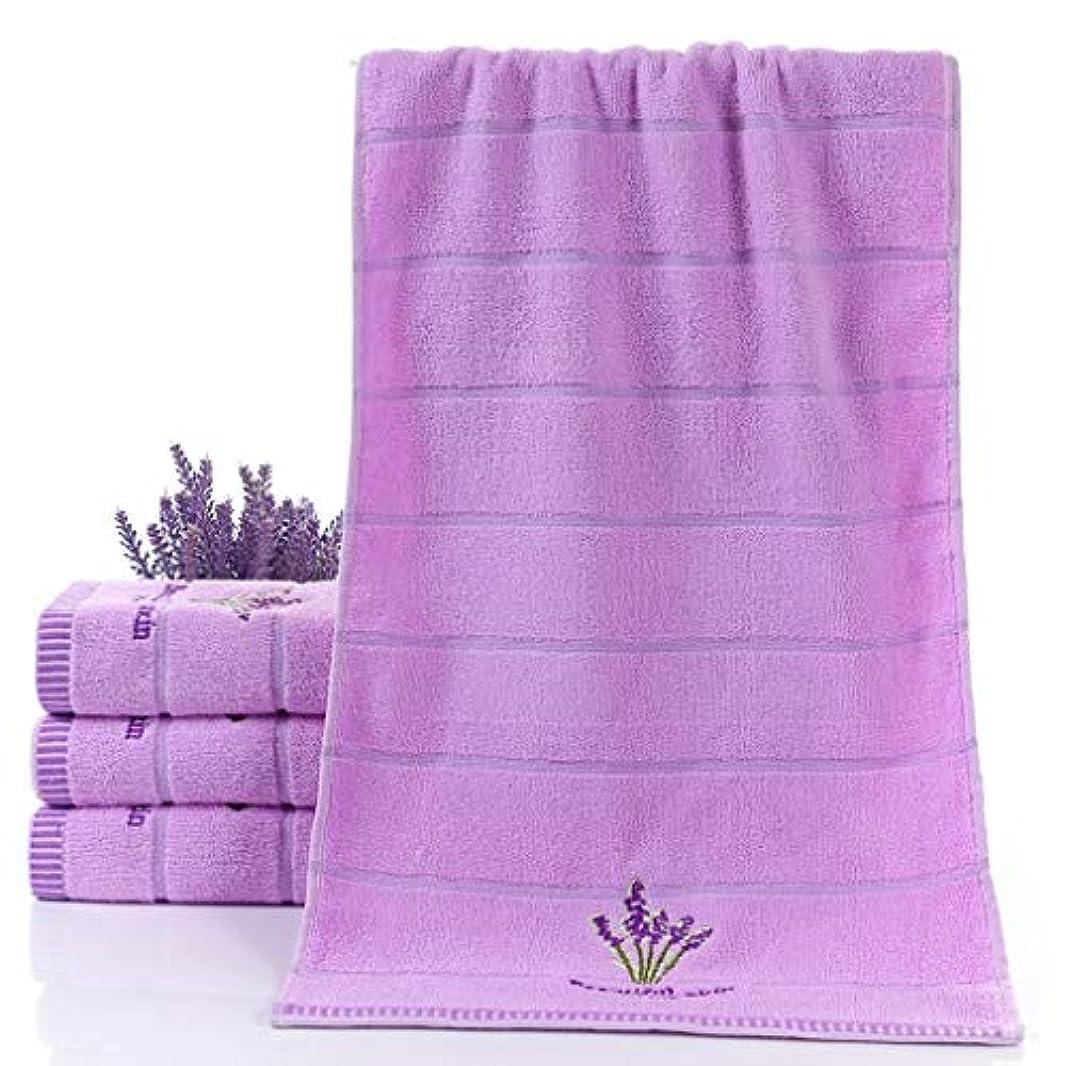 ジャグリング電気陽性移行するMaxcrestas - Quick-drying Pure Cotton Thicken Stripe Face Towels Lavender Pattern Absorbent Face Towels