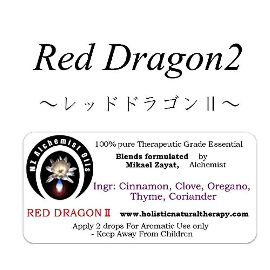 オープナーについて贅沢なミカエル?ザヤットアルケミストオイル セラピストグレードアロマオイル Red Dragon2-レッドドラゴン2(竜)- 4ml