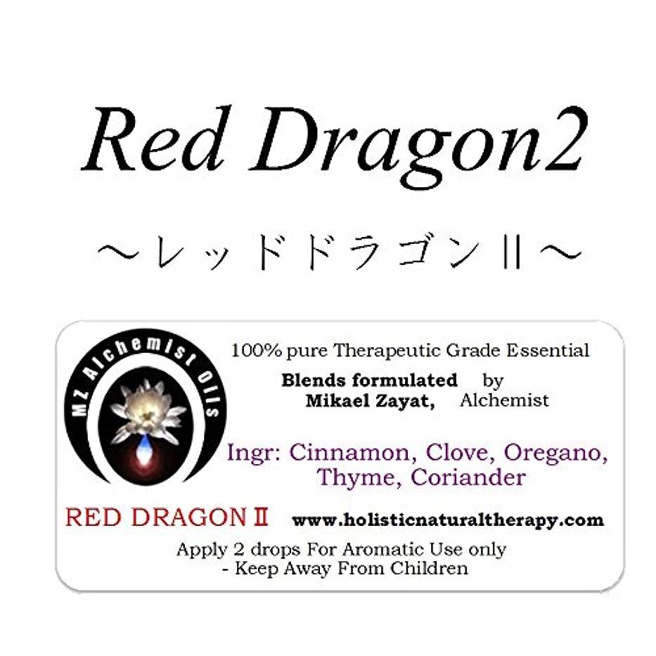スラダム少し劣るミカエル?ザヤットアルケミストオイル セラピストグレードアロマオイル Red Dragon2-レッドドラゴン2(竜)- 4ml