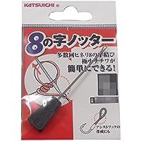 カツイチ(KATSUICHI) 8の字ノッター   S
