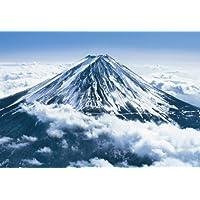 300ピース ジグソーパズル めざせ!パズルの達人 富士山 (26x38cm)