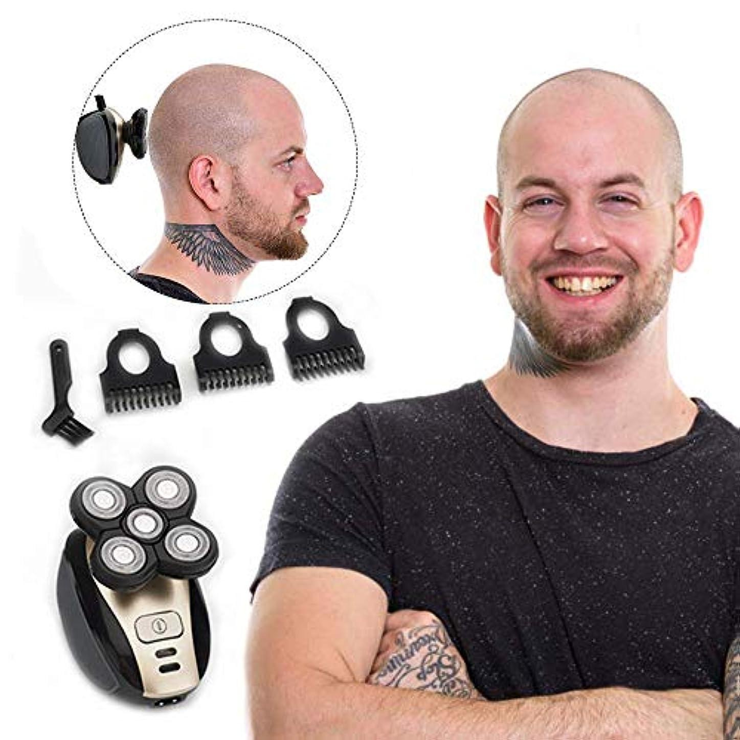 許すフィット汚い電気かみそり電気かみそりクイックUSB充電式ウェットドライロータリーシェーバー4Dフローティング5かみそりヘッドコードレスグルーミングキットヘアかみそり付き男性用