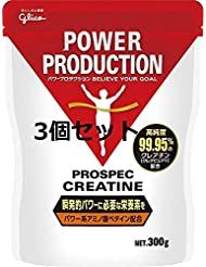 【3個セット】グリコ アミノ酸プロスペッククレアチンパウダー PROSUPEC CREATINE 300g Glico