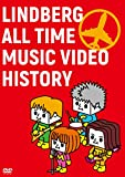 LINDBERG ALL TIME MUSIC VIDEO HISTORY [DVD]