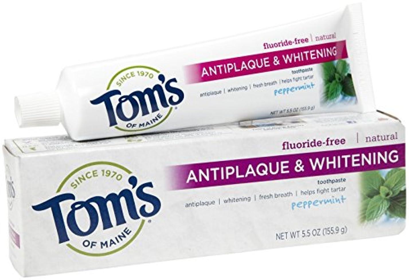 悪意のある理容師スムーズに海外直送品 Tom's Of Maine Toms Of Maine Antiplaque And Whitening Natural Toothpaste Peppermint, Peppermint 5.5 Oz