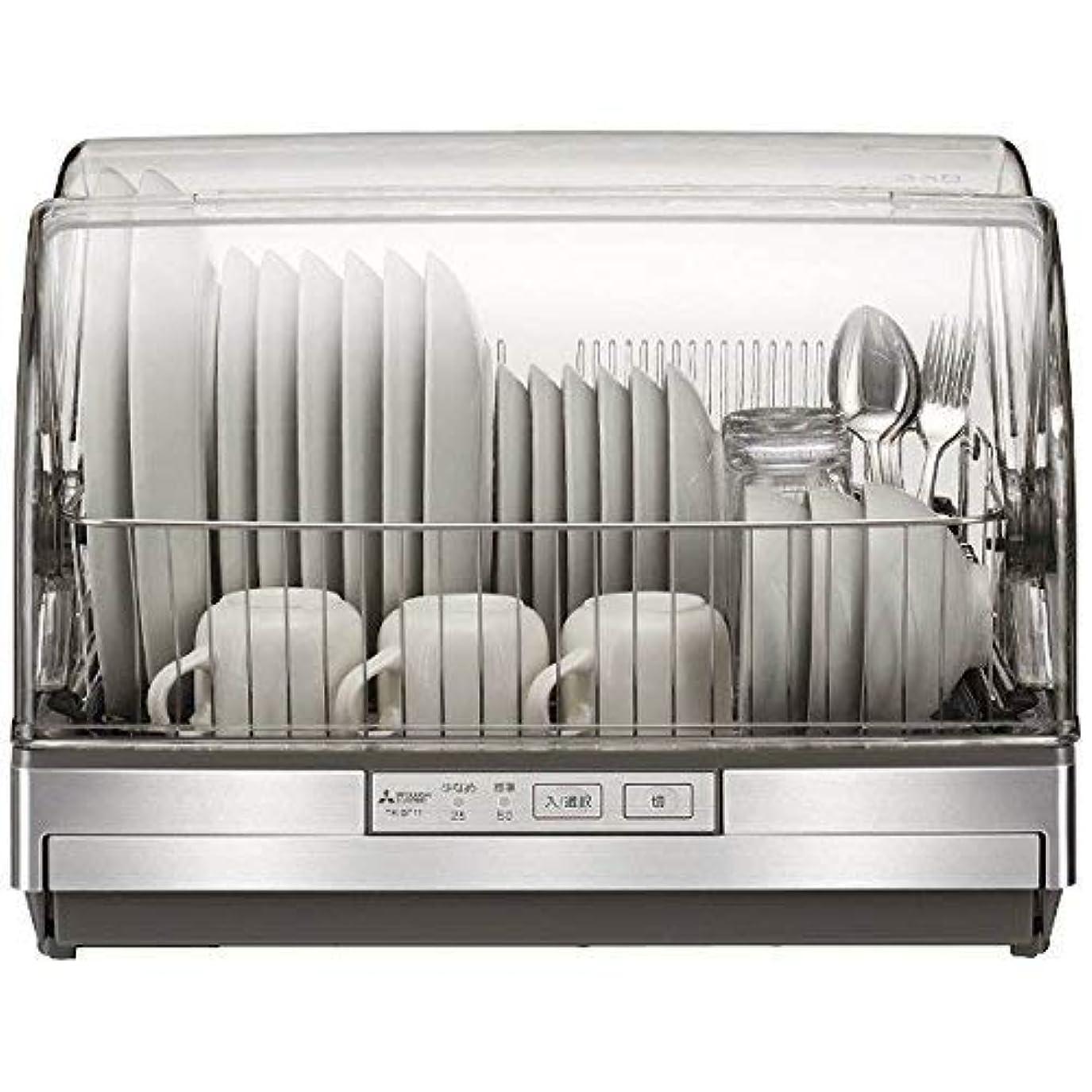 コードガム若い三菱 食器乾燥器 ステンレスグレーMITSUBISHI キッチンドライヤー TK-ST11-H