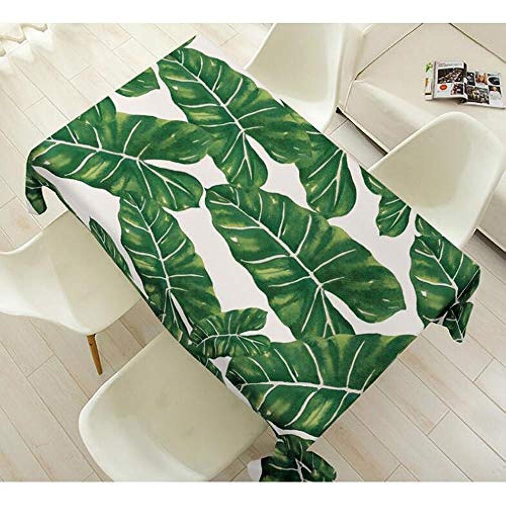 乳白ブランク下向きテーブルクロス 家庭用植物のテーブルクロス防水ガーデン長方形グリーンリーフテーブルクロス (Color : 01)