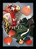 【Amazon.co.jp限定】Fate/EXTRA Last Encore 2(全巻購入特典