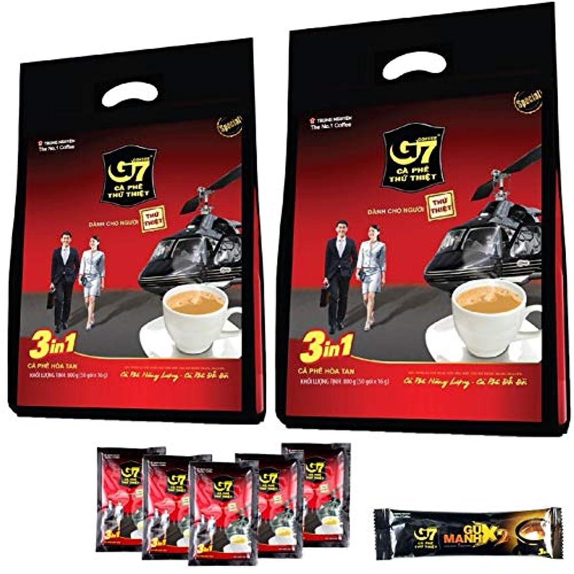 懇願する路地でも【ベトナム直輸入】TRUNG NGUYEN G7 3in1 ベトナムコーヒー 16g*50袋入り 2個(計100袋) & 濃厚 G7 X2 25g*1袋 カフェオレ 飲み比べ セット