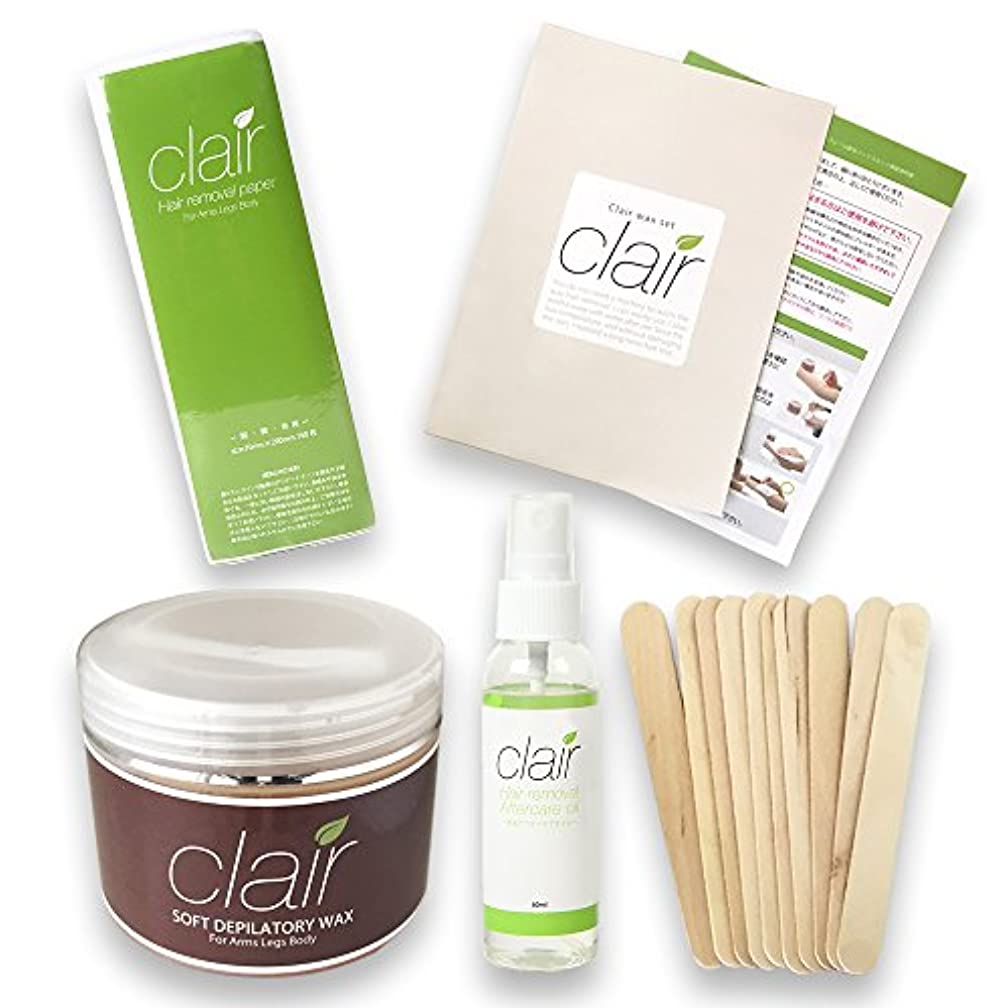 使役肯定的かもめブラジリアンワックス clair soft wax 初めてのブラジリアンワックス脱毛 スターターセット 【取扱説明書付】