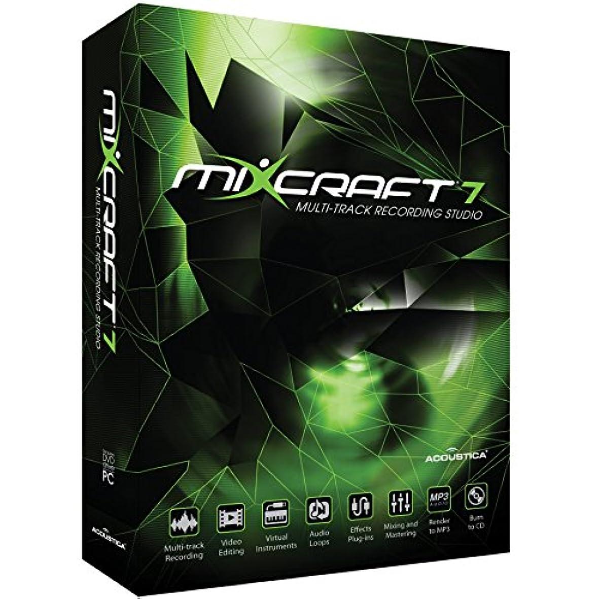 アクチュエータグリップフィードACOUSTICA 動画編集機能付き音楽制作ソフト Mixcraft 7(ミックスクラフトセブン)
