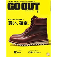 GO OUT (ゴーアウト) 2017年 11月号 [雑誌]