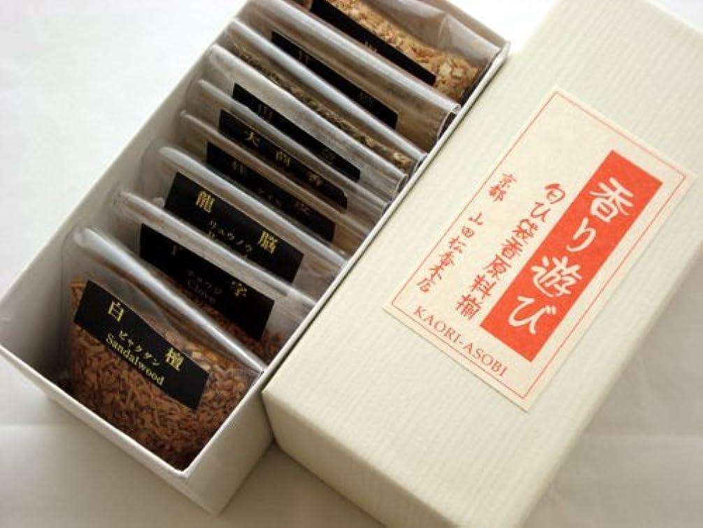 小屋読み書きのできない注釈香り遊び 手作り匂袋 香原料揃え