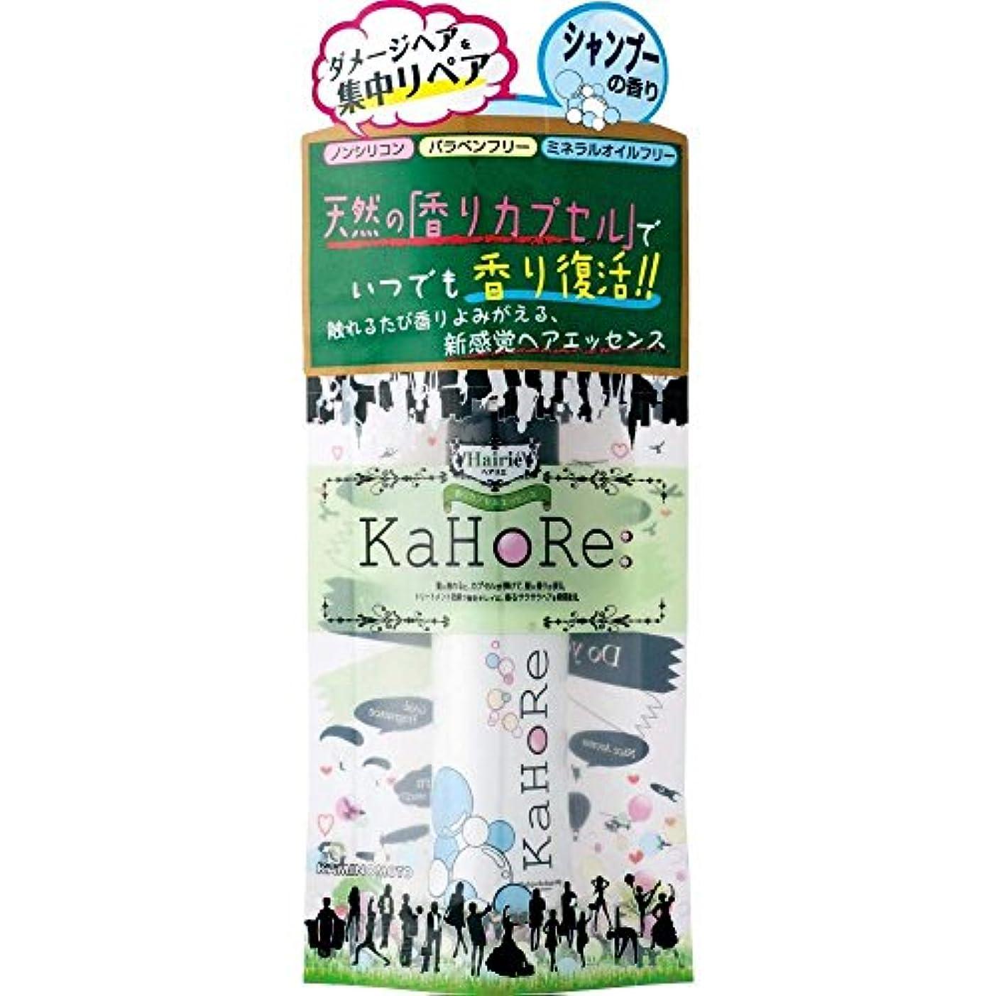 怒って姿を消す筋肉のヘアリエ KaHoRe ヘアエッセンス 洗いたてのシャンプーの香り 30g×3個