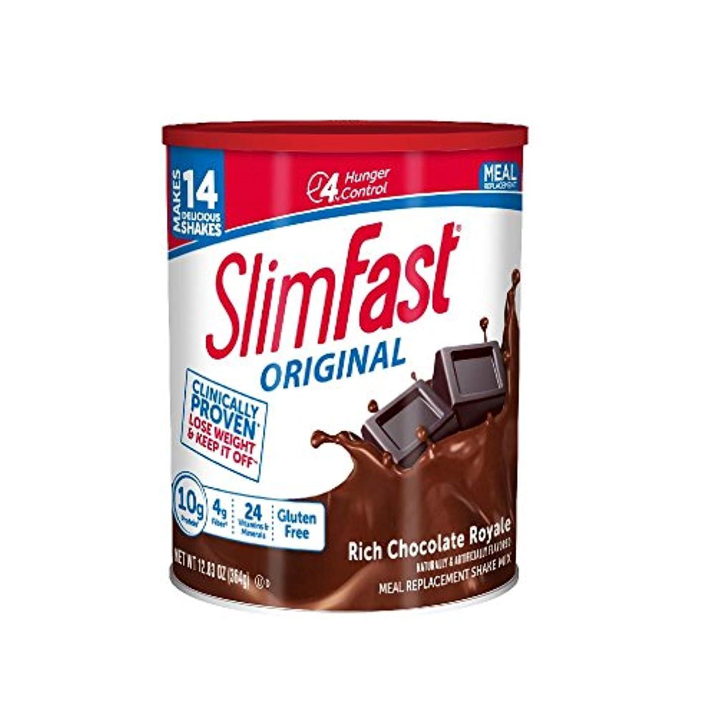 航空会社切断する電気的海外直送品 SlimFast スリムファースト 2個セット ロイヤルチョコレートシェーク884g [並行輸入品]