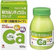 【第2類医薬品】新カルシチュウD3グリーンT 100錠