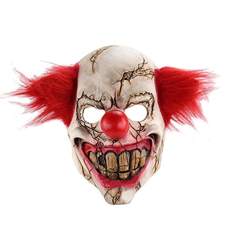 feileng ハロウィンマスク コスプレ仮装 ドッキリグッズ ホラー ジョーク どっきり グッズ 恐怖 怖い 肝試し おもちゃコスチューム用小物