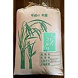 【玄米】国内産「そだちざかり」 29年産 30kg 品種:大粒ダイヤ