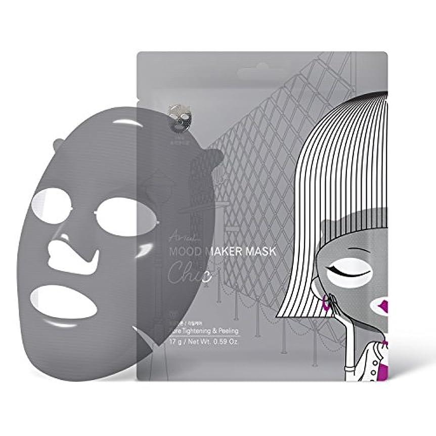 話をする複雑レイアウトアリウル ムードメーカーマスク シック 1枚入り