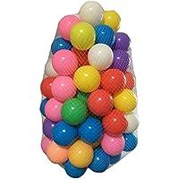 【SHOP SHIMATARO】 カラーボール 50個セット 7cm