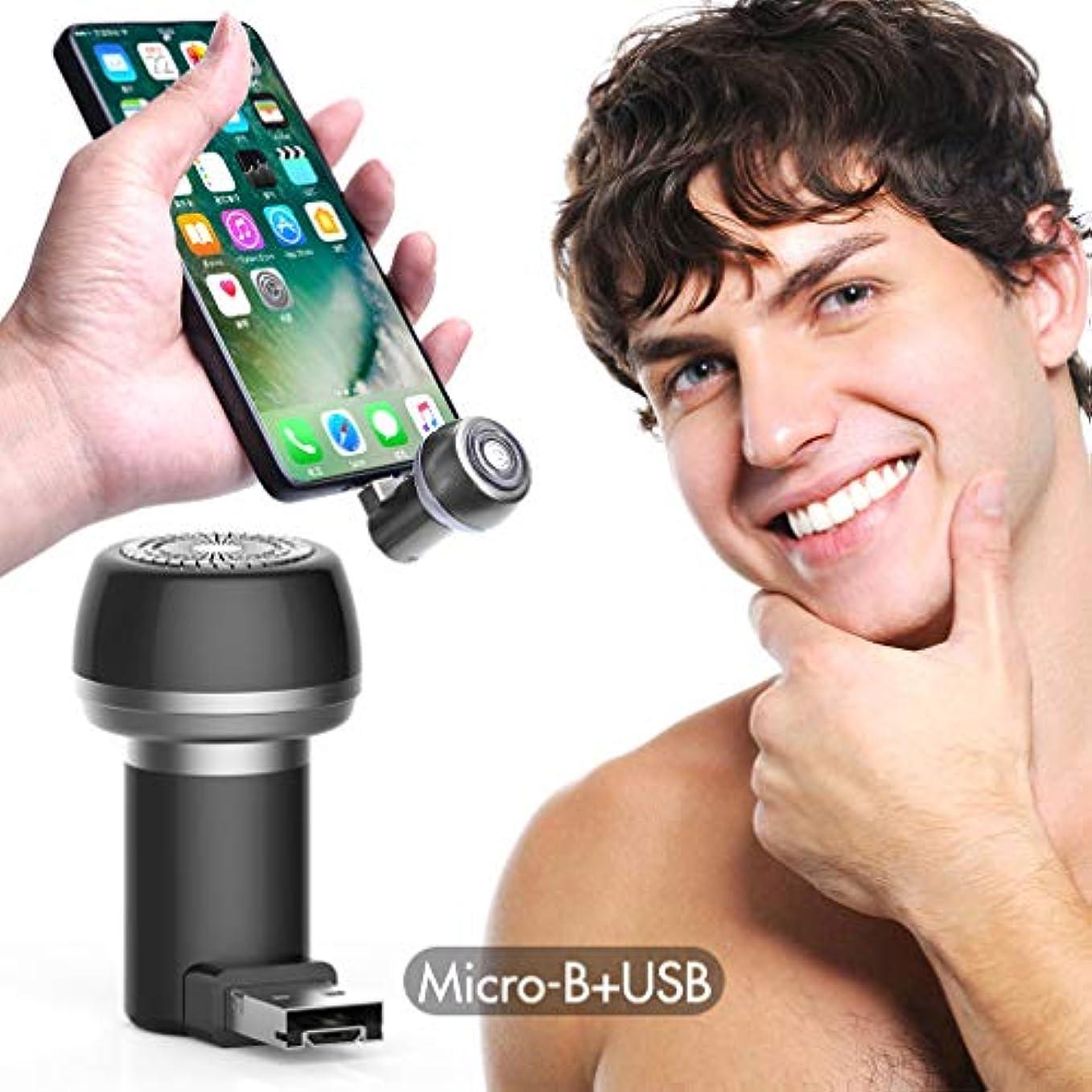 頭間欠荒涼としたメンズシェーバー 磁気電気シェーバー 電気シェーバー type-c/USB ポート 持ち運び便利 ビジネス 通勤用 洗い可 旅行する Micro-USB