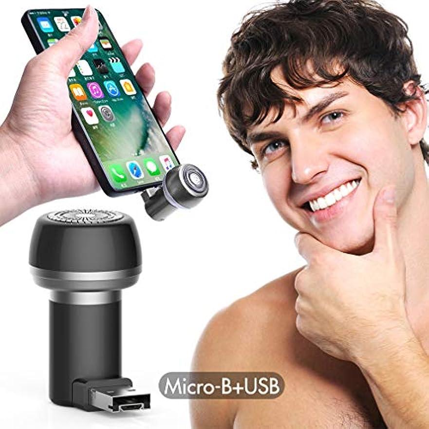 形開拓者文メンズシェーバー 磁気電気シェーバー 電気シェーバー type-cポート/USB充電式 持ち運び便利 ビジネス 通勤用 洗い可 旅行する Micro-USB