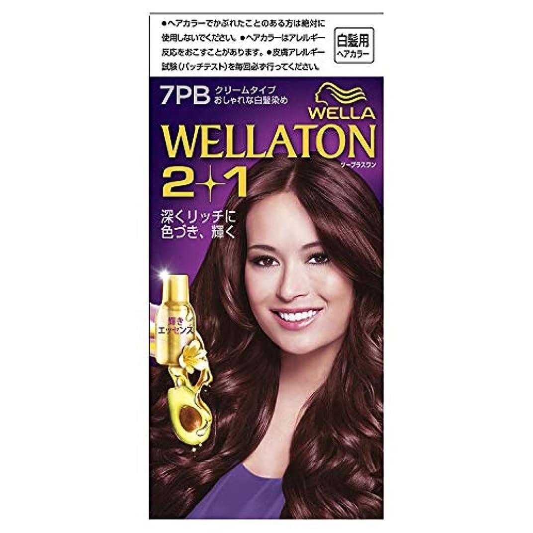炭素解明する吐くウエラトーン2+1 白髪染め クリームタイプ 7PB [医薬部外品] ×3個