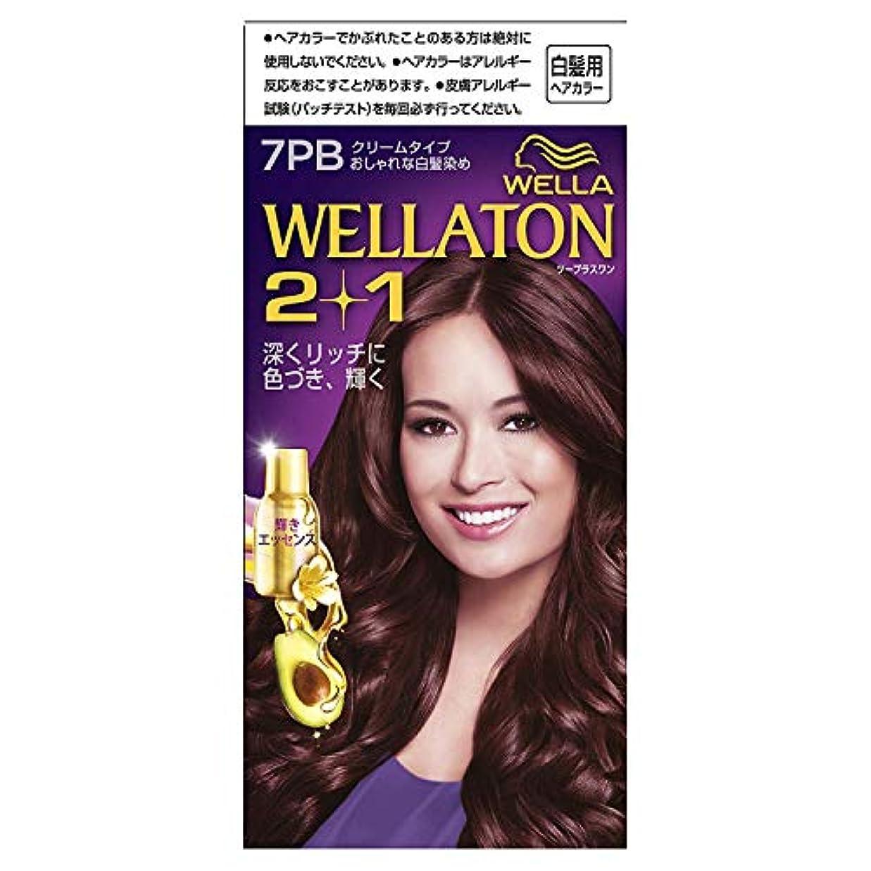 警告真珠のような罰するウエラトーン2+1 白髪染め クリームタイプ 7PB [医薬部外品] ×3個