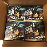 ポケモン カードゲーム サン&ムーン 拡張パック タッグボルト 12ボックス 1カートン