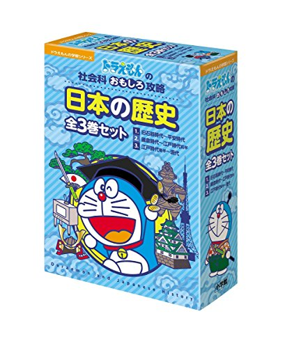 4位:小学館『ドラえもんの社会科おもしろ攻略日本の歴史』