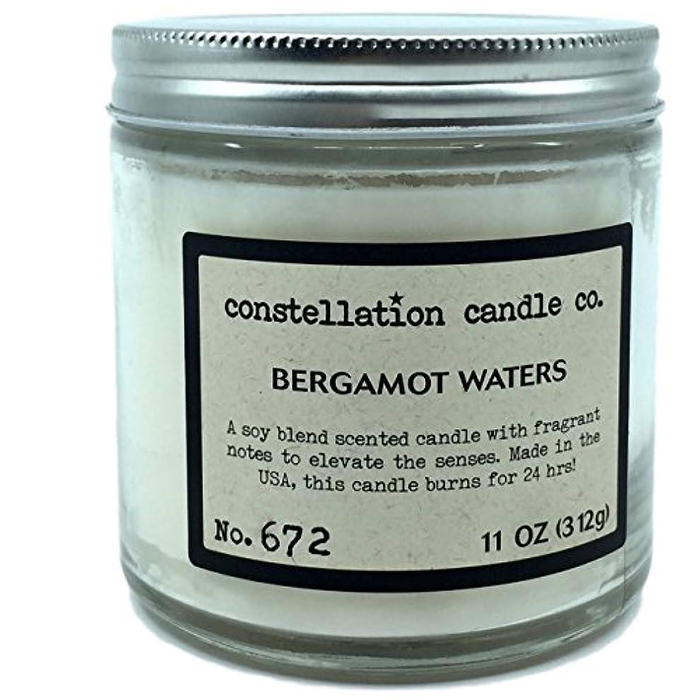宗教的な明確な球体Constellation Candle Co。ベルガモットWaters Scented Candle
