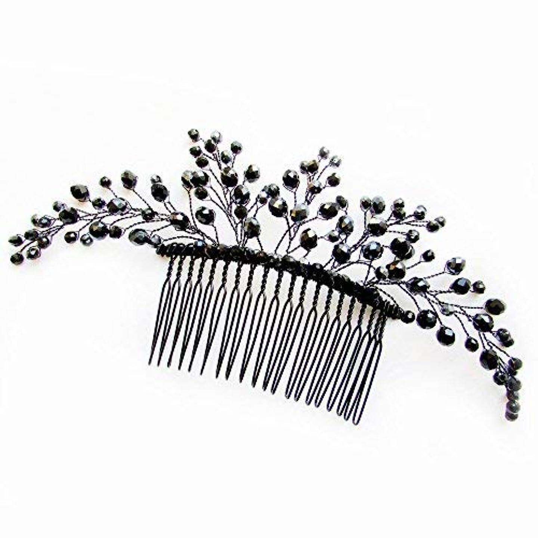 警戒選択地獄Missgrace Black Hair Comb Halloween Special Occasion Headpiece Black Hair Accessories [並行輸入品]