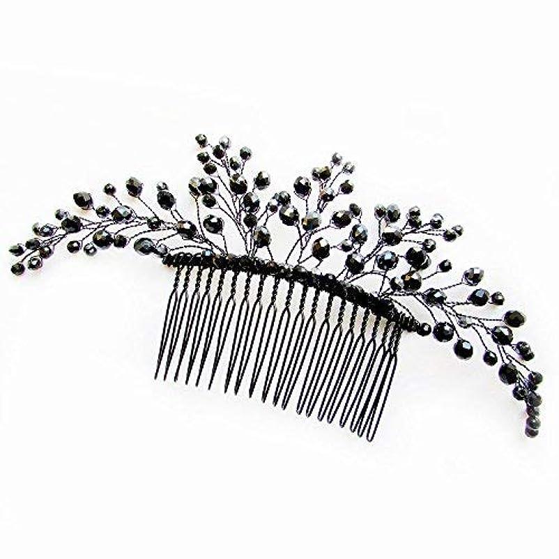 セミナー鎮痛剤地平線Missgrace Black Hair Comb Halloween Special Occasion Headpiece Black Hair Accessories [並行輸入品]