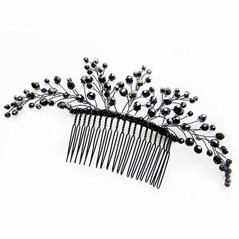 半径叫び声パールMissgrace Black Hair Comb Halloween Special Occasion Headpiece Black Hair Accessories [並行輸入品]
