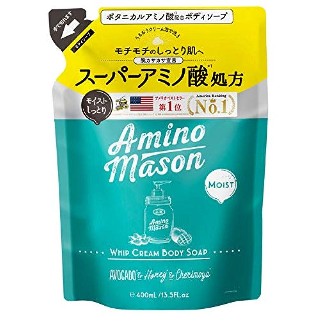 出力愛情クレデンシャルアミノメイソン ホイップクリーム ボディソープ モイスト/詰替え / 400ml / しっとり/クラシックローズブーケの香り