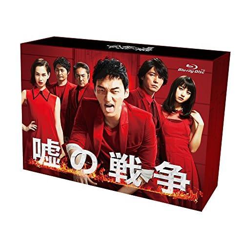 【早期購入特典あり】嘘の戦争 Blu-ray BOX(オリジナルトートバッグ付)