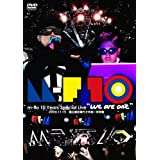 """m-flo 10 Years Special Live """"we are one"""" [DVD]"""