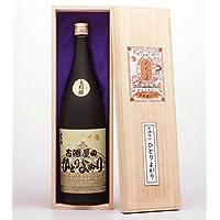山形の酒、栄光冨士 大吟醸 古酒屋(こざかや)のひとりよがり 1.8L(一升)瓶 化粧箱入