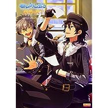 あんさんぶるスターズ! 公式ビジュアルファンブック vol.2 (B'sLOG COLLECTION)