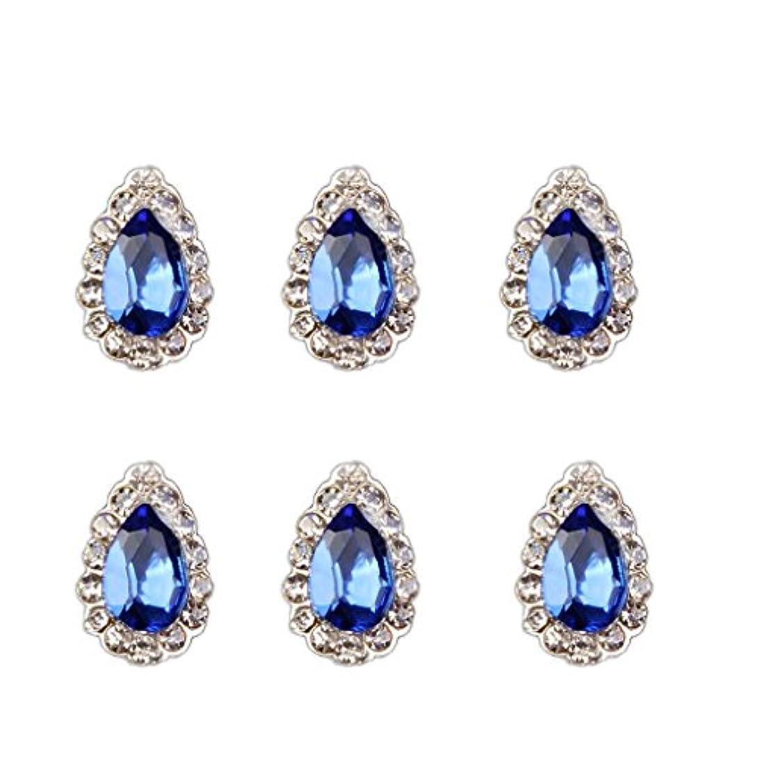 真珠のようなしたい独立SONONIA 10ピース  3D DIY ラインストーン ジュエリー ネイル アート チャーム キラキラ マニキュア 携帯電話 ケース適用 デコレーション 全10種類 - 5