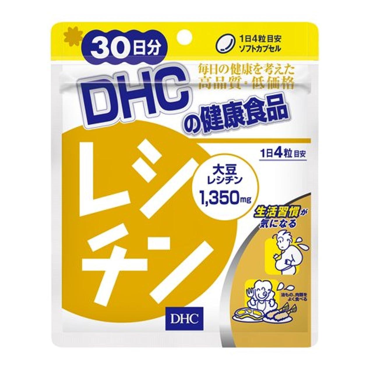 ヒョウ立場野心的DHC レシチン 30日分