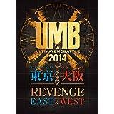 ULTIMATE MC BATTLE 2014 東京 大阪予選 × EAST WEST REVENGE