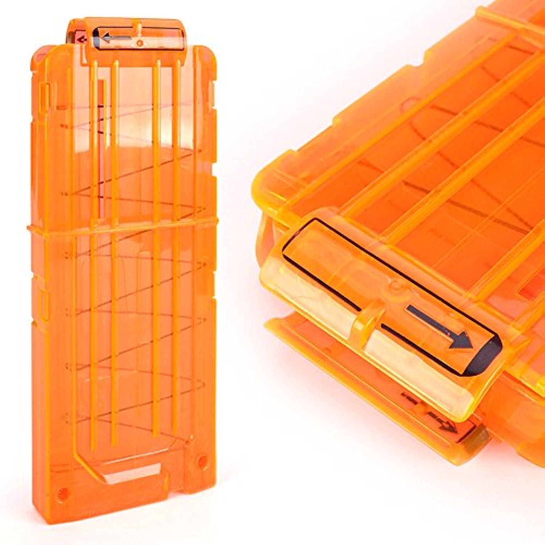 Liebeye ダーツ弾丸クリップシステム12個 Nerf おもちゃの銃シリーズ用 淡いオレンジ