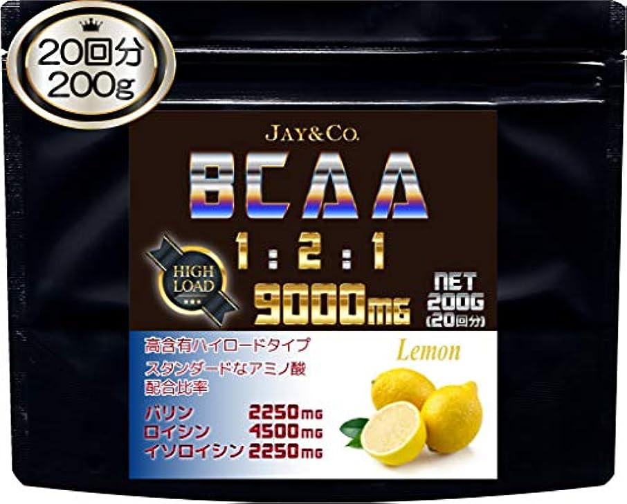 高含有 BCAA 9000mg 1-2-1 国内製造 (レモン, 200g)